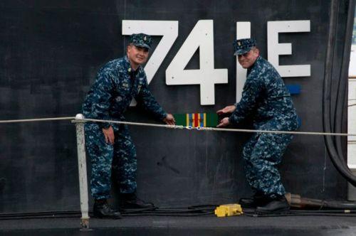USS Maine MUC