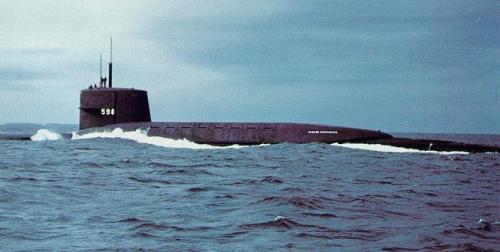 USS George Washington {SSBN 598)