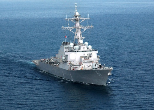 Arleigh Burke-class guided-missile destroyer USS Ramage (DDG 61)